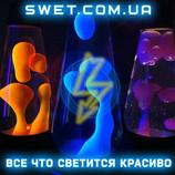 Лава лампа