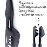 Мастер Щипцы , Tupperware