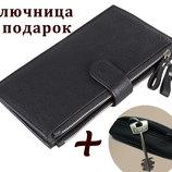 Клатч кошелёк портмоне Order из натуральной кожи