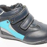 Кожаные легкие демисезонные ботинки, 22,23,24,26,27 р., Код 11-008