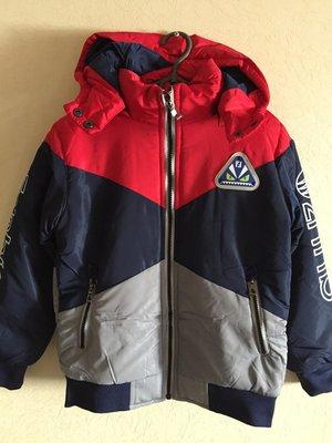 Отличная демисезонная куртка