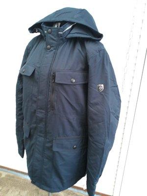 мужская стильная демисезонная куртка