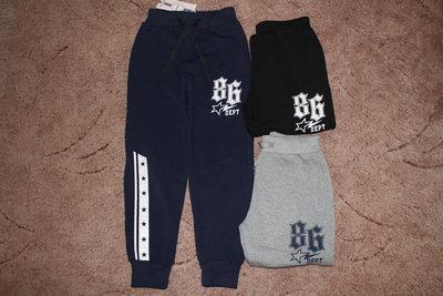 Утепленные спортивные брюки на мальчиков 9-14 лет