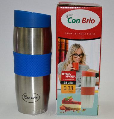 Термочашка CON BRIO 0.38 л