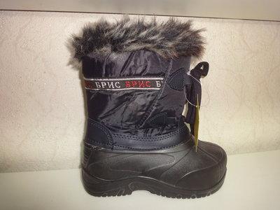 Зимние сапожки на слякоть 30-34 р. калоша пенка, сапоги, зима, непромокаемые, ботинки