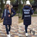 Куртка фабричный китай с м л